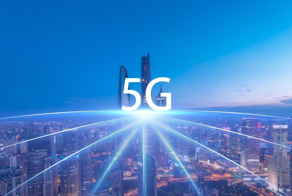 5G над городом