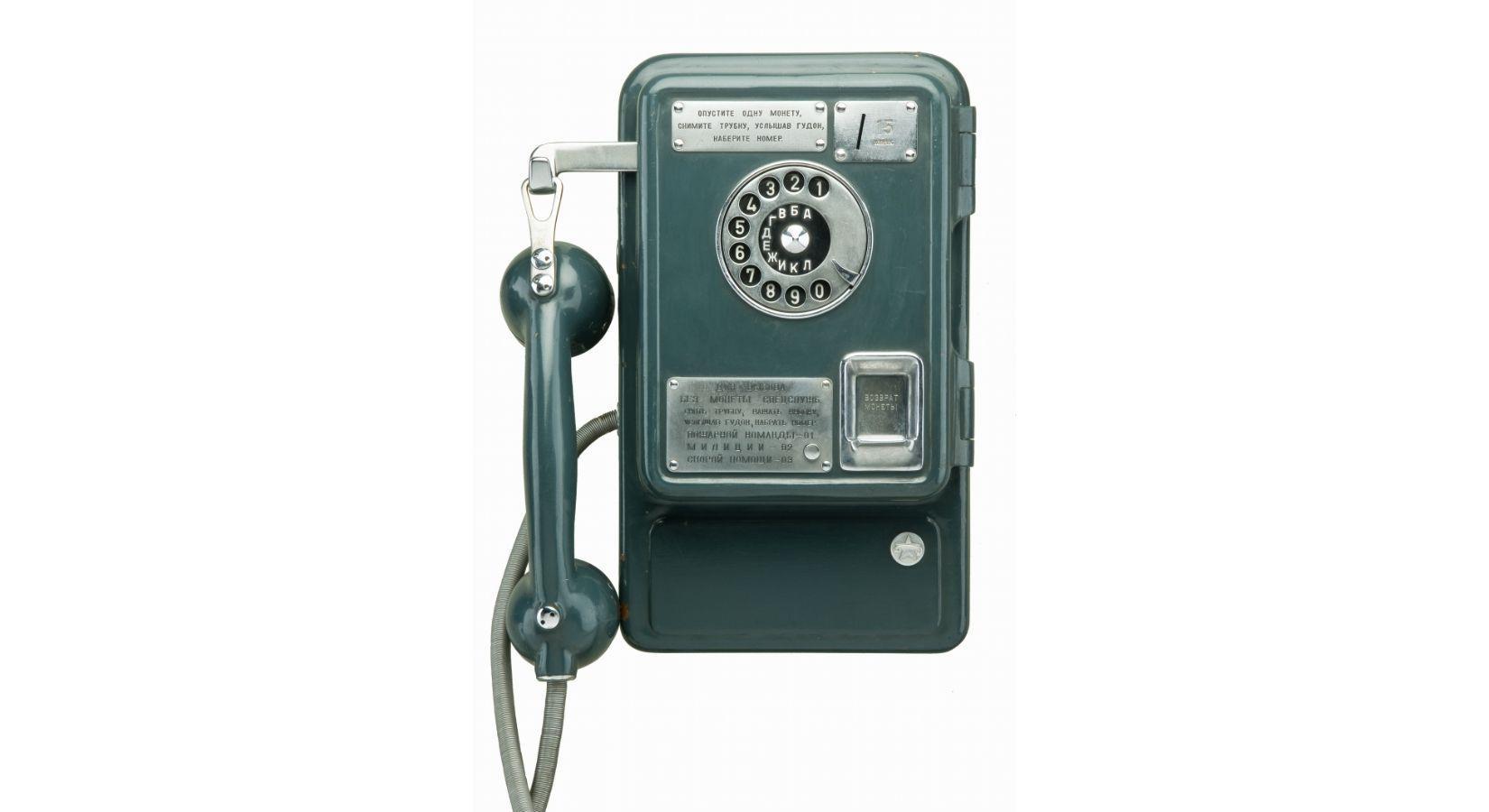 металлический телефон