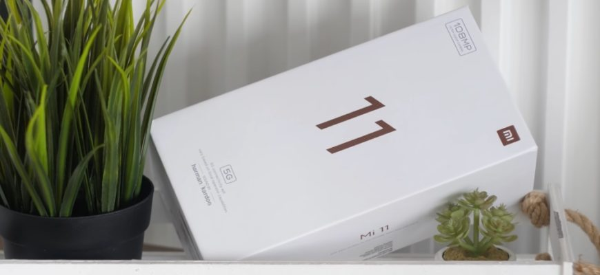 коробка от телефона